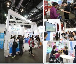 """UPYUN x GMIC2015 引爆""""移动互联网+"""""""
