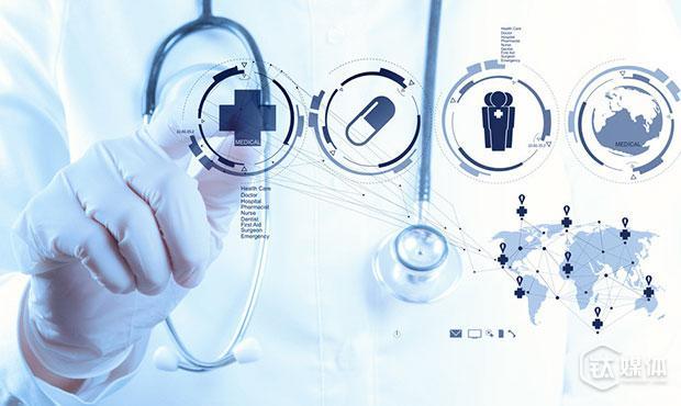 春雨医生成立基金,做移动医疗领域投资与孵化